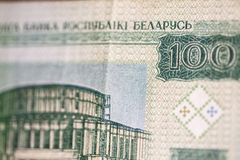 Hundred ruble from Belarus Royalty Free Stock Photography