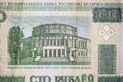 Hundred Ruble Bill Stock Photos