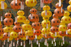 Hundreds of lanterns Stock Images