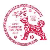 Hundsymbol, pappers- klipp, kinesiskt nytt år 2018 Fotografering för Bildbyråer