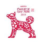 Hundsymbol, pappers- klipp, kinesiskt nytt år 2018 Royaltyfria Bilder