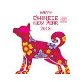 Hundsymbolet, Shape, dekorerar, det kinesiska nya året 2018 Arkivfoto