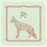 hundteckenzodiac stock illustrationer