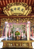 The Hung Kings Temple Phu Tho Royalty Free Stock Images