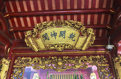 The Hung Kings Temple Phu Tho Royalty Free Stock Photo