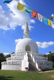 Hungaian stupa Royalty Free Stock Photos