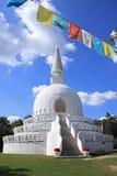 Hungaian stupa Lizenzfreie Stockfotos