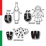Hungarian alphabet. Bottle, Spacecraft, Maker. Vector letters and characters. stock illustration