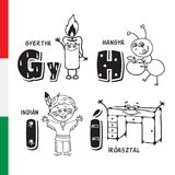 Hungarian alphabet. Candle, Ant, Injun, Deck. Vector letters and characters Stock Images