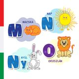 Hungarian alphabet. Cat, Sun, Rabbit, Lion. Vector letters and characters. Stock Photo