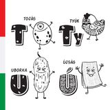 Hungarian alphabet. Egg, Wild bird, Cucumber, Newspaper. Vector letters and characters. Stock Images