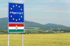 Hungarian border Stock Photography