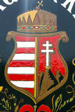 Hungarian coat of arms Stock Image