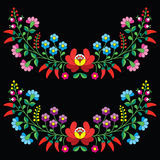 Hungarian floral folk pattern - Kalocsai embroidery with flowers and paprika Stock Photos