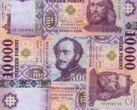 Hungarian forint Stock Photography