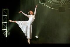 Hungarian Modern dance drama : Evening Banquet Royalty Free Stock Image