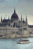 Hungarian parliament Stock Photos