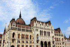 Hungarian Parliament Building. The Hungarian Parliament Building in Budapest, Hungary Stock Photo