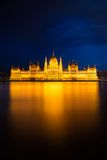 Hungarian Parliament Building in golden light, Budapest Stock Images