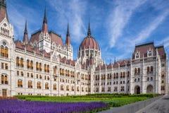 The Hungarian Parliament Stock Photos