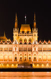 Hungarian Parliament detail, night in Budapest. Stock Photo