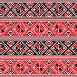 Hungarian pattern Royalty Free Stock Photo
