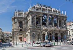 Hungarian State Opera Budapest Stock Photography