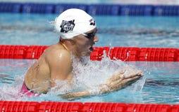 Hungarian swimmer Katinka Hosszu Royalty Free Stock Photos