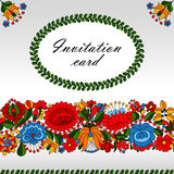 Hungarian traditional folk ornament invitation car Stock Images
