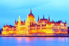 Hungary. Budapest. Night look. Parliament palace Royalty Free Stock Photos