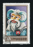 HUNGARY- CIRCA 1973: A post stamp printed in Hungary, shows a Bu Royalty Free Stock Photos
