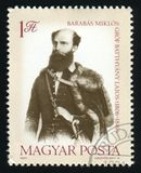 HUNGARY - CIRCA 1981: A post stamp printed in Hungary shows Count Lajos Batthyany, the First Prime Minister of Hungary circa 1981. stock photo