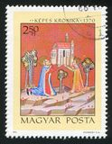 King Stephen. HUNGARY - CIRCA 1971: stamp printed by Hungary, shows Founding of Obuda Church by King Stephen I and Queen Gisela, circa 1971 royalty free stock images