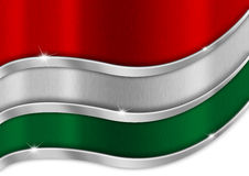 Hungary Metal Flag Royalty Free Stock Photos