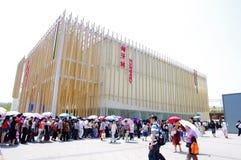 Hungary Pavilion in Expo2010 Shanghai China Stock Image