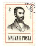 hungary postmark obrazy stock