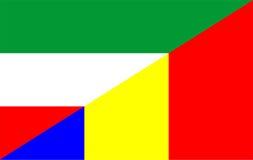 Hungary romania flag Royalty Free Stock Photo