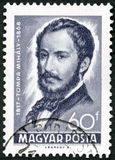 HUNGARY - 1968: shows Mihaly Tompa 1817-1868, Poet Stock Images