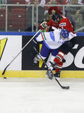 Hungary vs. Italy IIHF World Championship ice hockey match Royalty Free Stock Image