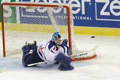 Hungary vs. Korea IIHF World Championship ice hockey match stock image