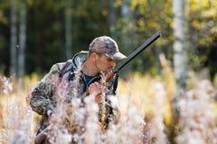 Hunter looks around Stock Image
