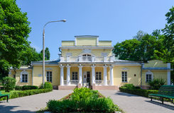 Hunting Lodge, Gomel, Belarus Stock Images