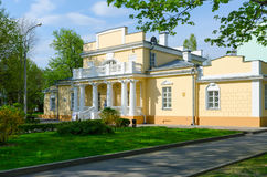 Hunting Lodge, Gomel, Belarus Royalty Free Stock Photo