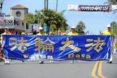 Huntington Beach 4to del desfile de julio, California, los E.E.U.U. fotografía de archivo