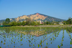 Huo yan Shan em Miaoli County, Taiwan imagem de stock royalty free