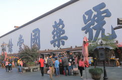 Huqingyu Tang traditional Chinese medicine museum Hangzhou China. Huqingyu Tang traditional Chinese medicine museum in Hangzhou China. Huqingyu Tang was a Stock Images
