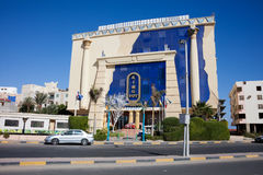 HURGHADA, EGYPT-DEKABR 20: view of the King Tut hotel territory Royalty Free Stock Images