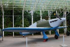 Hurricane MK.IIB fighter Great Britain on grounds of weaponry Royalty Free Stock Photo