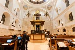 Hurva犹太教堂-耶路撒冷 库存图片