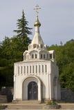 Hurzuf, ναός Στοκ εικόνες με δικαίωμα ελεύθερης χρήσης